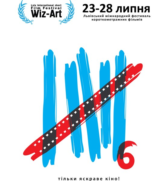 LISFF Wiz-Art_2013_Small